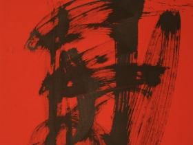 Without Title (1958) | Ink on Paper | 65 x 50 cm