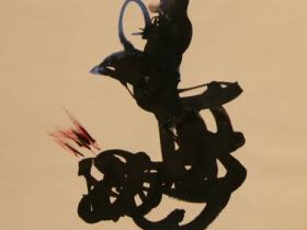 Without Title (1957) | Ink on Paper | 36 x 23 cm