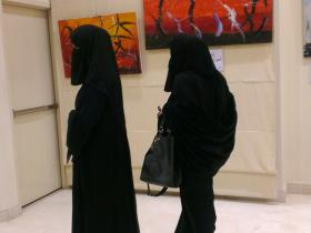 Visitors of the Exhibition