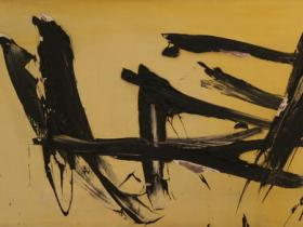 Black White Yellow (1957) | Oil on Canvas | 50 x 100 cm