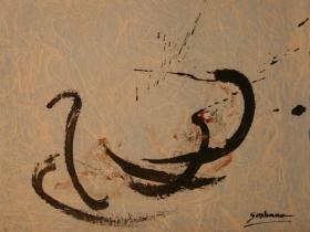 Without Title (1958) | Ink on Paper | 52 x 67 cm