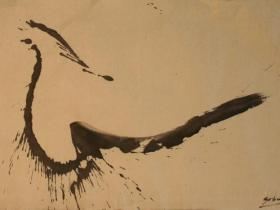 Without Title (1956) | Ink on Paper | 61 x 98 cm